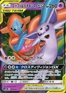 001/031:(Kira)Efi&Deoxys GX