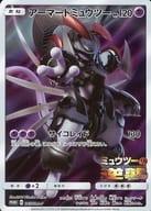 365/SM-P [P] : (Kira) armacedomizutsu