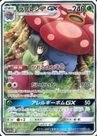 062/049 TraWor [Super Rare] :(Kira)Rafflesia GX