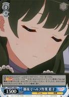 SHS / W71-089 [U]: Aiko helping all night