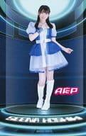 Ao-P / Sena Hoshiki / CD-DO-DO-DO-DO-DO-DO-DO-DO-DO-DO-DO-DO-DO-DO-DO-DO-DO- 00019 TSUNAGU 「 」 AKOSC