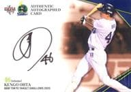 - Special Insert Card : Kengo Ohta (with handwritten signature) (/ 90)