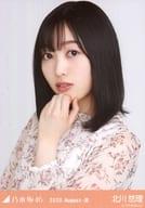 北川悠理/丰胸花印/「乃木坂46 2020.August-Ⅲ」WebShop限定随机生写真