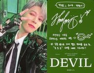 Oneus / KEONHEE (Kong Hee) / Back green / With Print Signature and Message / CD 「 DEVIL (GREEN Ver.) 」 included special photo card