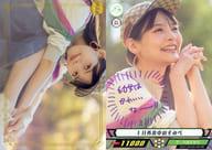 VACC-06/DA-003-RR : Sumire Uesaka / Double Rare (Foil Specification) / Voice Actor Card Collection VOL. 06 Sumire Uesaka 『 Sumipe Atsuru 』