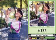 VACC-06/DA-005-R : Sumire Uesaka / Rare (frame gold leaf push) / Voice Actor Card Collection VOL. 06 Sumire Uesaka 『 Sumipe Atsuru 』