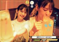 VACC-06/WK-036-RR : Sumire Uesaka / Double Rare (Wheel Specification) / Voice Actor Card Collection VOL. 06 Sumire Uesaka 『 Sumipe Atsuru 』