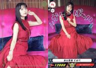 VACC-06/OT-066-RRR : Sumire Uesaka / Triple Rare (Wheel Specification) / Voice Actor Card Collection VOL. 06 Sumire Uesaka 『 Sumipe Atsuru 』