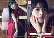 VACC-06/OT-067-RR : Sumire Uesaka / Double Rare (Wheel Specification) / Voice Actor Card Collection VOL. 06 Sumire Uesaka 『 Sumipe Atsuru 』