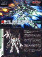 207 [Metallic Card] : RX-0 Full Armor Unicorn Gundam (Destroy Mode)