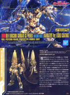213 [Metallic Card] : Unicorn Gundam Unit 3 Phoenix (Destruction Mode) (Narrative Ver.) [Gold Coating]