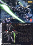 218 [Metallic Card] : XXXG-01D2 Gundam Death Size Hell EW