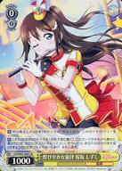 LNJ/W85-006S[SR]:(ホロ)煌びやかな旋律 桜坂 しずく