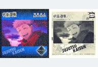 No. 016 : Kojo Hisahito