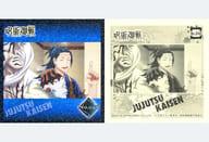 No. 046 : Natsu Yuketsu / 漏瑚 / Hanago