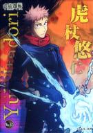 No. 02 : Kojo Hisahito