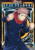 No. 08 : Kojo Hisahito
