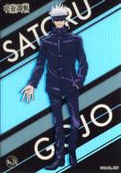 No. 24 : Satoru GOJO