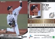049 [Regular Card] : Toshiya Nakamura