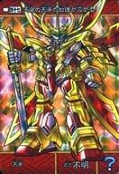 (xlvii) Prism : Shangdi