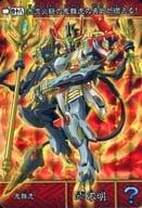 Prism : Tora Kibu