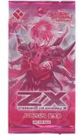 P37-017 [PR] : [On 讐刃 no kami] 始極 no tsubone Gilgamesh (unopened package)