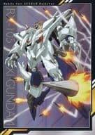 No. 01 : Ξ Gundam