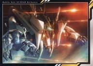 No. 02 : Ξ Gundam