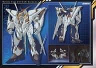 No. 04 : Ξ Gundam