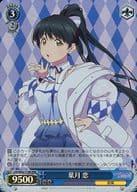 LSP/W92-T18R [RRR] - Love Hazuki