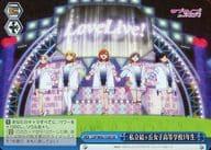LSP/W92-T20S [Super Rare] : (Holo) (Holo) Private Yuigaoka Girls' High School