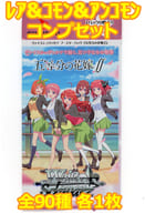 Weiß Schwarz Booster Pack The Quintessential Quintuplets ∬ Rare & Common & Ancomon Complete Set