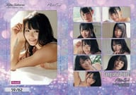 Photo 05 [Official photo Card (/ 62)] : Sakurai Kiho / 「 Sakurai Kiho 」 First Trading Card