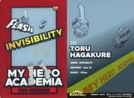 18 : Toru HAGAKURE