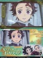 012 : Sumijiro Kamado