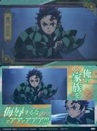 019 : Sumijiro Kamado