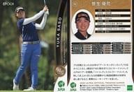 02 [regular card] : Yuka Saso