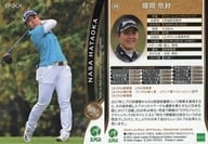 09 [regular card] : Nasa Hataoka