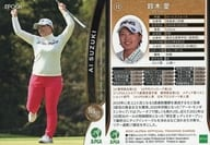 12 [regular card] : Ai Suzuki