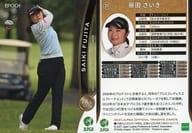 27 [Regular Card] : Saiki Fujita