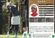 35 [Regular Card] : 茉優 Hamada