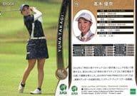 79 [Regular Card] : Yuna Takagi (Parallel Edition)