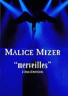 "Malice Mizer Photo Book merveilles ""a deux dimensions"