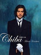 Takeshi Kaneshiro Photography Book Chiba Takeshi Kaneshiro