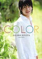 With Appendix) Ryota Ozawa 1 st. Photo Collection COLOR
