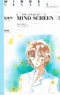 待续组合 )MIND SCREEN 1 ~ 3 卷
