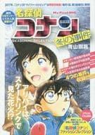Detective Conan SEASONAL SELECTION Winter Case Files (1)