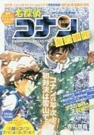 Detective Conan SEASONAL SELECTION Winter Case Files (3)