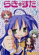 With Special Gift) Limited 5) Lucky Star Gamers Limited Special Cover Case