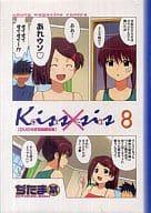 優待加 )限定 8)Kiss× sis DVD 加限定版